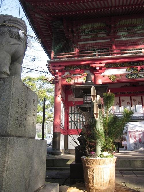 北岡神社の良縁参り 2016_b0228113_11144630.jpg