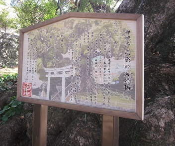 北岡神社の良縁参り 2016_b0228113_11183600.jpg
