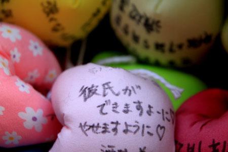 八坂の庚申堂_e0048413_21232011.jpg