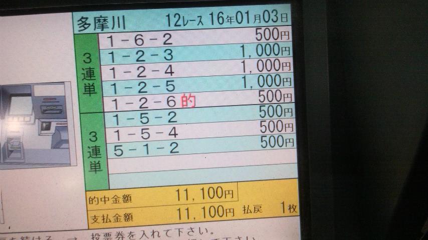 b0020017_17571060.jpg