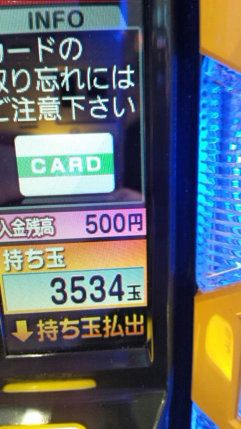 b0020017_21204445.jpg