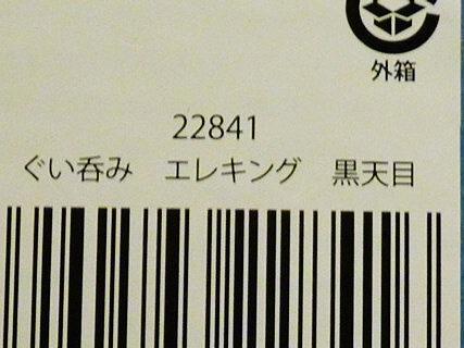 b0166128_1852815.jpg