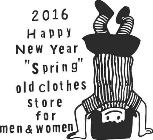 1月4日(月) 新年明けましておめでとうございます。_a0327129_19132996.jpg
