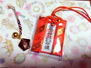♡新年♡_c0350439_09000006.jpg