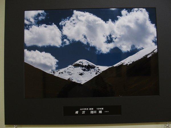 ネイチャ-写真展・カメラ展_b0190540_21353160.jpg