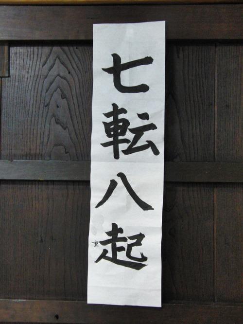 2016 書初め_e0222340_1616524.jpg