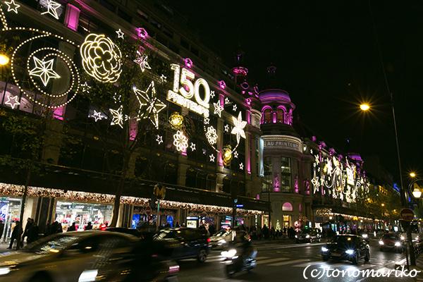 プランタンのクリスマスウィンドー_c0024345_15005434.jpg