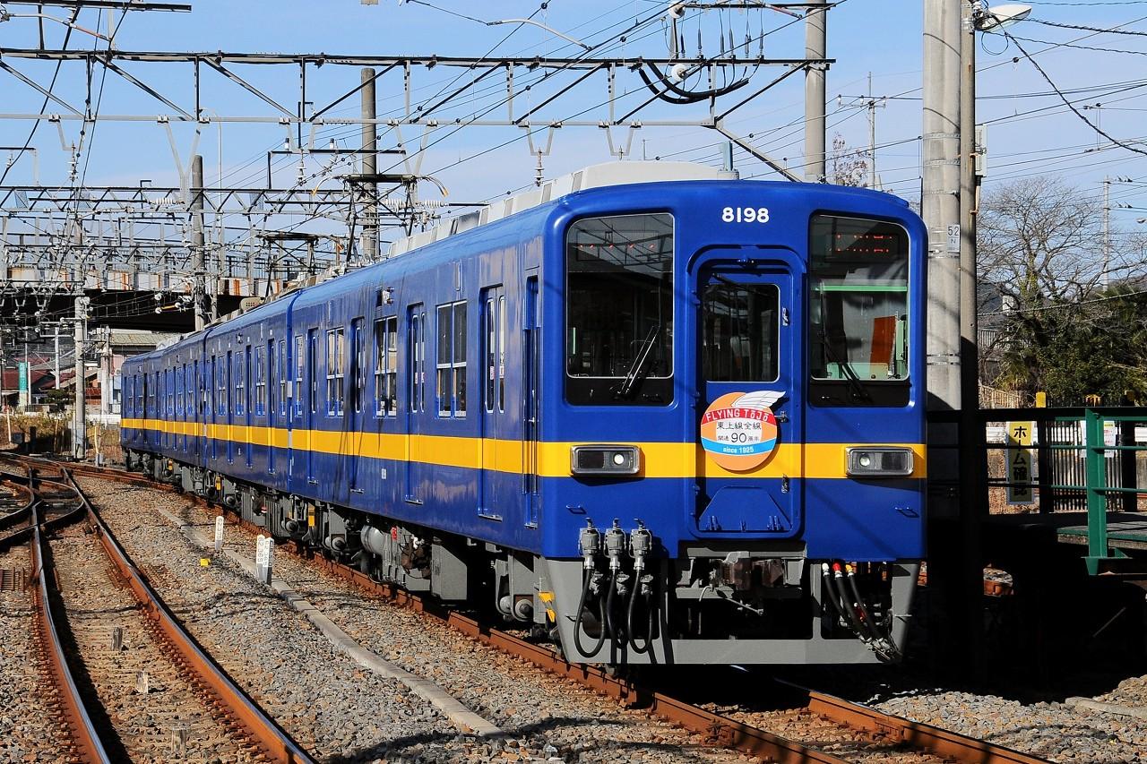 東武鉄道8198F_b0243248_22281278.jpg