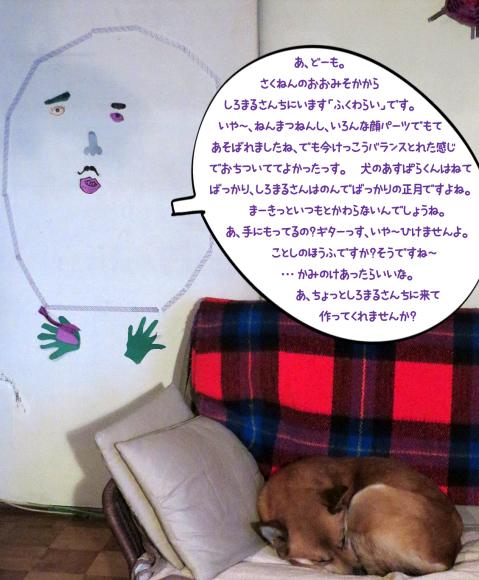 f0221648_17570065.jpg