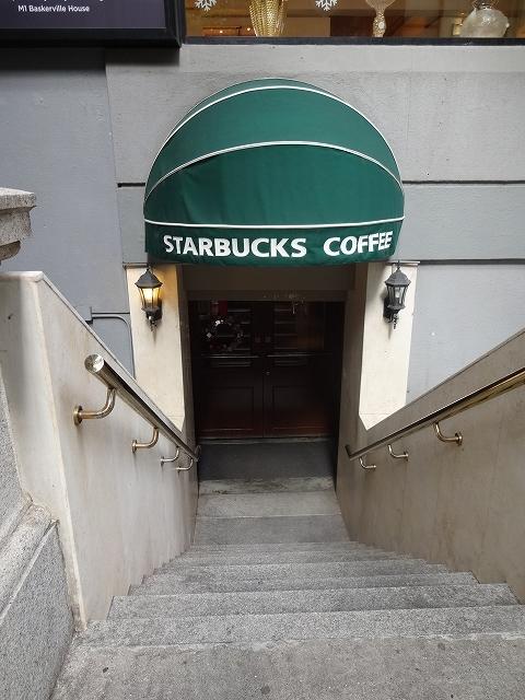 都爹利街の星巴克咖啡 _b0248150_12130527.jpg