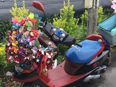 「デコバイク」_b0122856_1405951.jpg