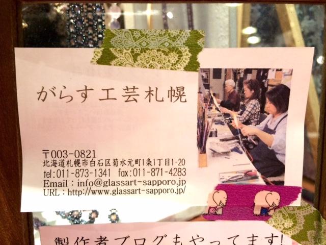 アート・コーナーnew face☆ 出展<F・A>編_c0227664_16275548.jpg