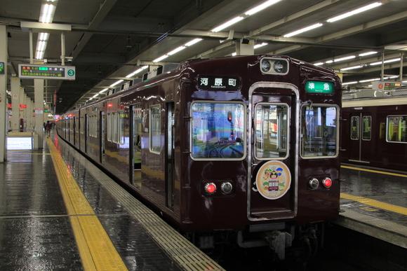 阪急3300系 非リニューアル車両 8連_d0202264_7294813.jpg