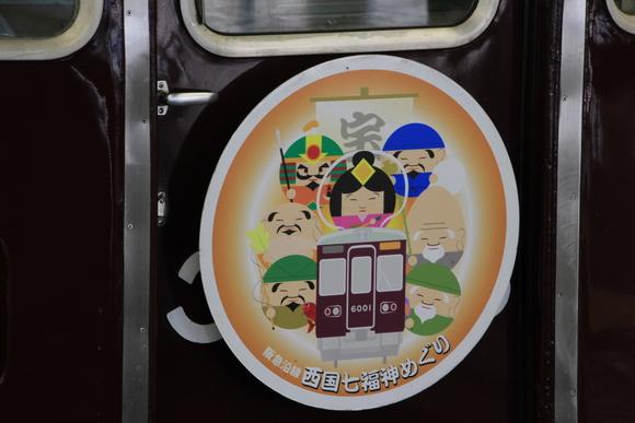 阪急3300系 非リニューアル車両 8連_d0202264_73049.jpg