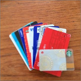 【 財布のミニマム化を実験してみました 】_c0199166_0132089.jpg