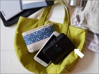 【 財布のミニマム化を実験してみました 】_c0199166_081755.jpg