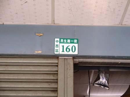 b0243169_1931813.jpg