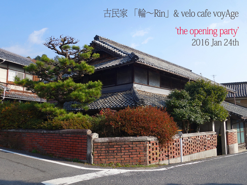 古民家「輪~Rin」&velo cafe voyAge \'the opening party\'_c0351373_1148343.jpg
