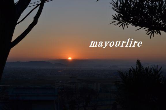 明けましておめでとうございます_d0169179_23523211.jpg