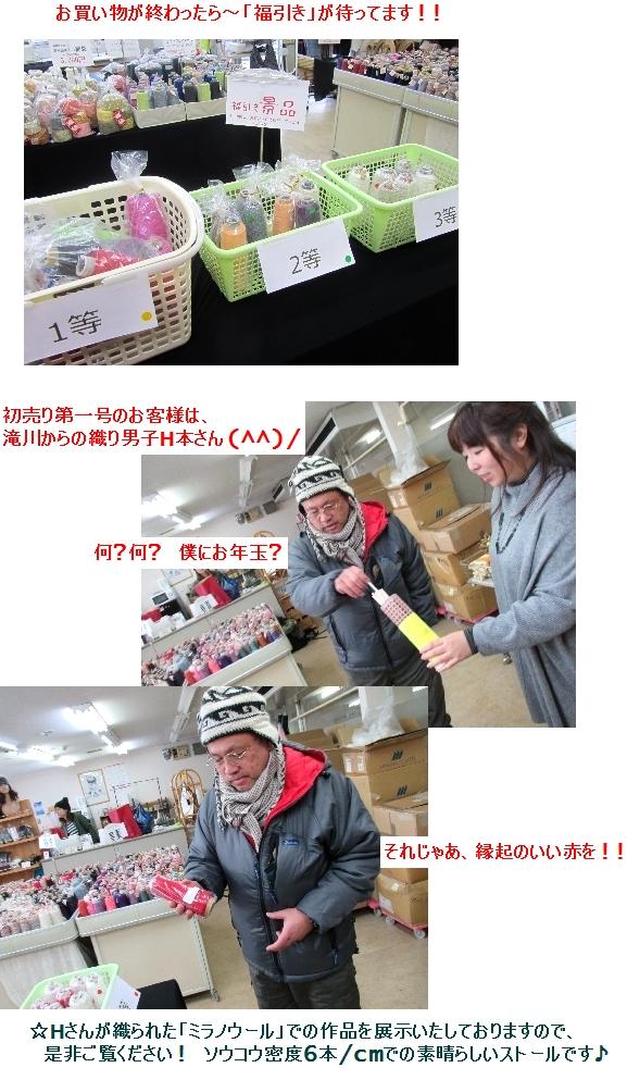 c0221884_20103555.jpg