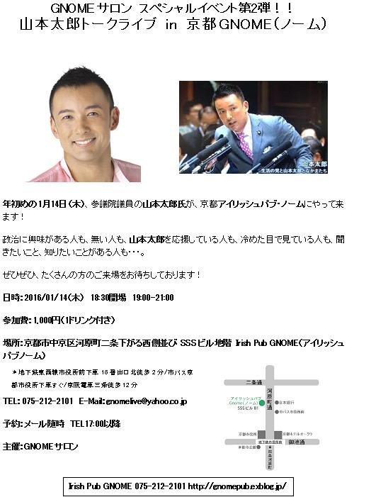 f0157586_201240.jpg