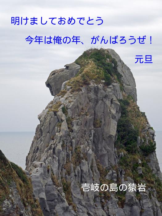 f0204894_1146551.jpg