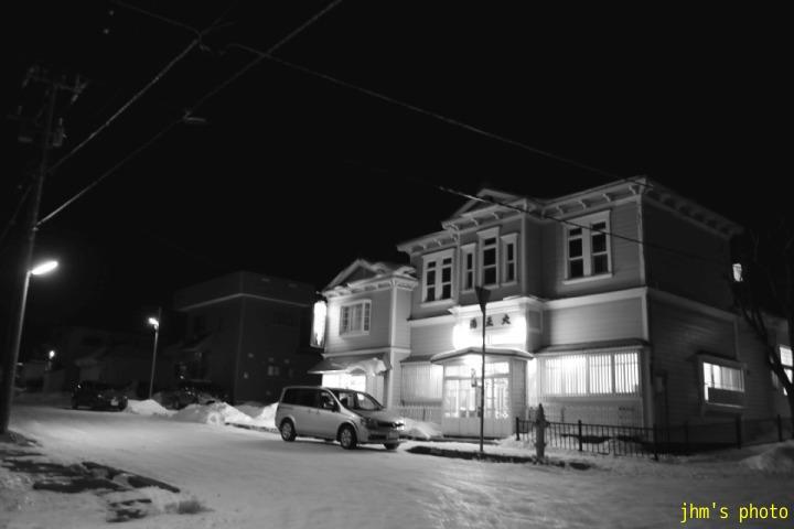 とても静かだった大晦日の函館_a0158797_036145.jpg