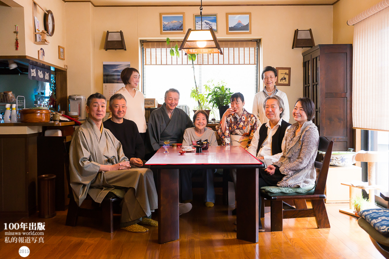 2016/1/2 お正月の家族写真の出張撮影_a0120304_12431389.jpg