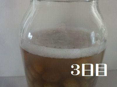 f0328313_10490112.jpg