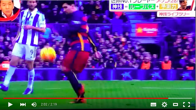 A Happy New Year Messi!: 天才メッシは全寮制で生まれたのだ!全寮制の時代_e0171614_84758.png