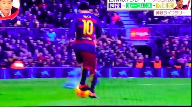 A Happy New Year Messi!: 天才メッシは全寮制で生まれたのだ!全寮制の時代_e0171614_850883.png