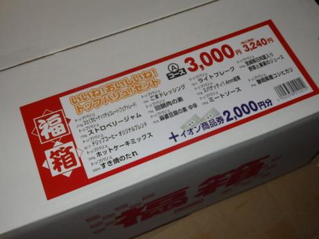 f0250515_15383658.jpg