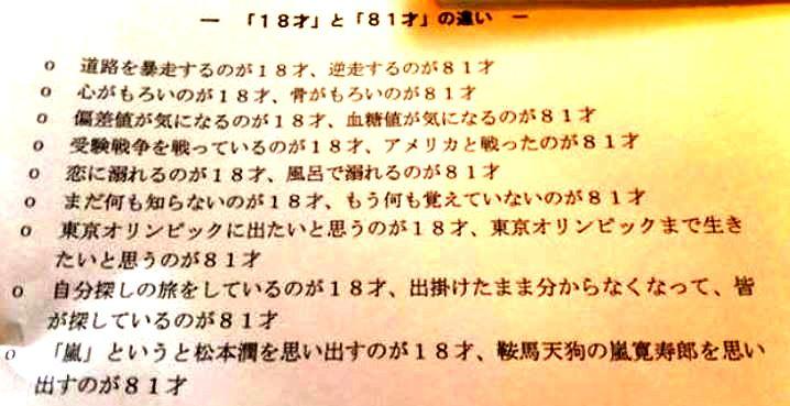 f0031417_17334078.jpg