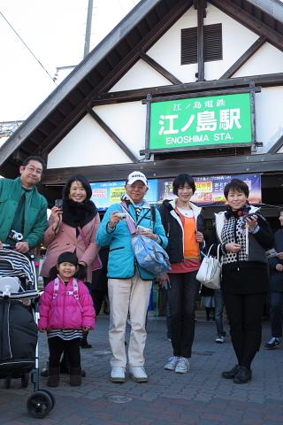 2016年1月9日(土)新春セミナーご参加のみなさまへ。_d0046025_035440.jpg