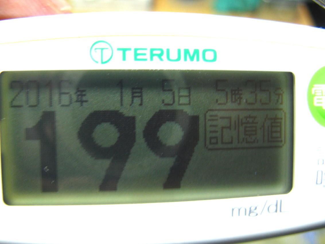 f0305535_18245033.jpg