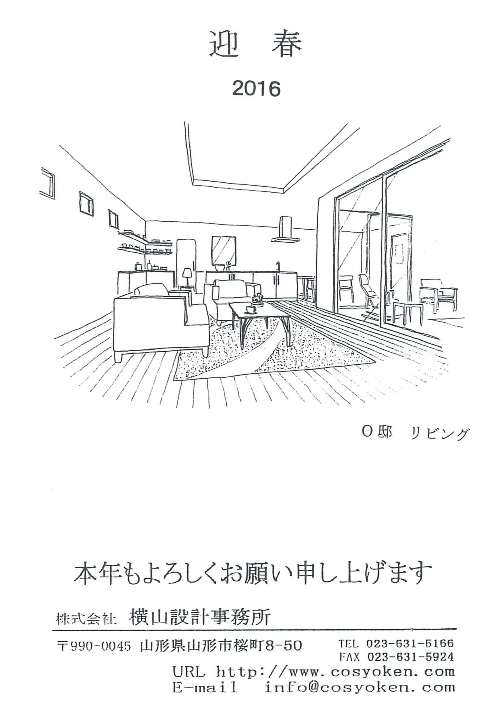 仕事始め_c0097137_15502164.jpg