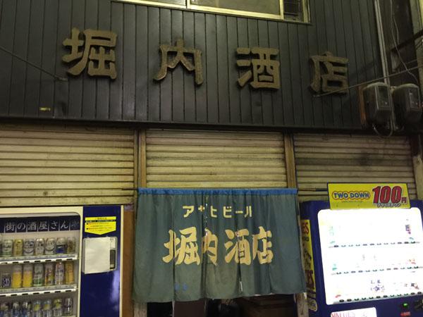 b0019140_12901.jpg