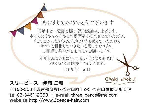 a0286742_20111268.jpg