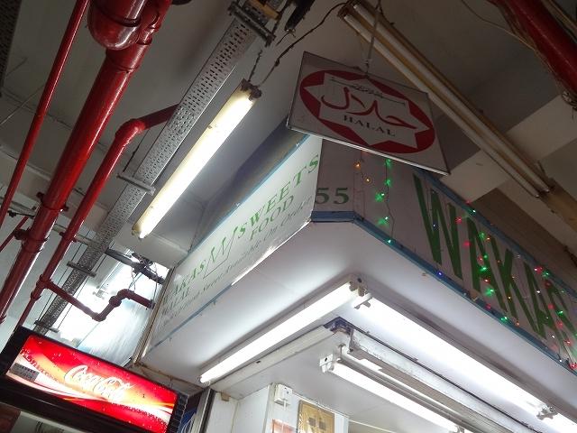昼食 重慶大厦のいつもの咖喱屋さん _b0248150_05205283.jpg