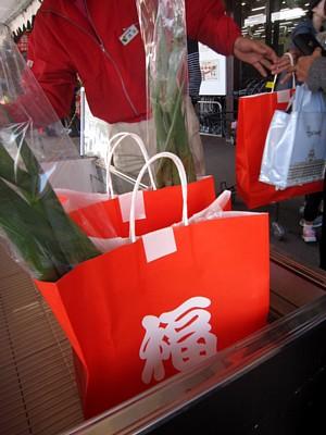 新春特別感謝デー開催中_c0141652_1023296.jpg