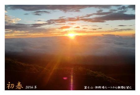 陽光_d0233753_16523742.jpg