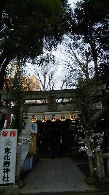 恵比寿神社で御神符を。_f0008555_1852269.jpg