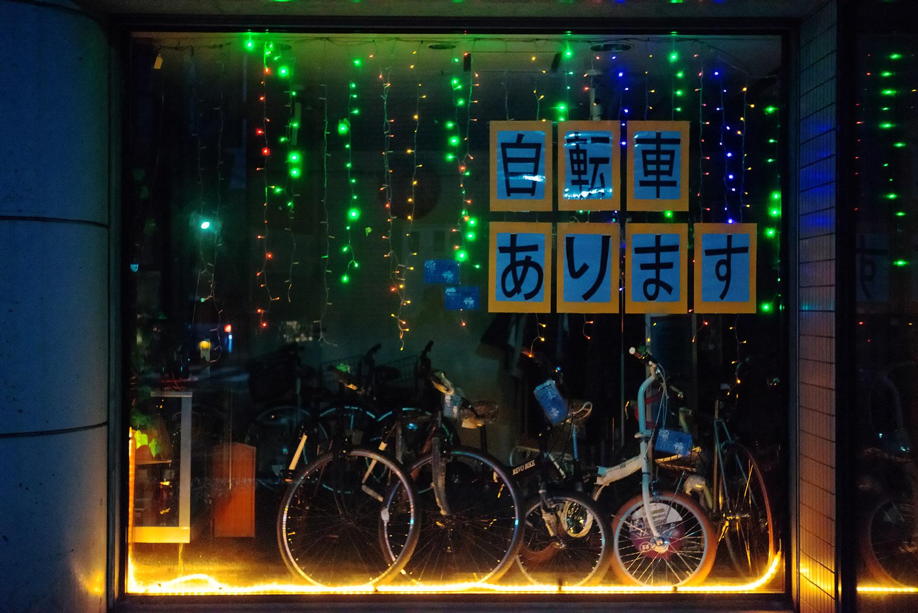 自転車あります_c0028861_22245896.jpg