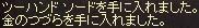 a0201367_3382622.jpg