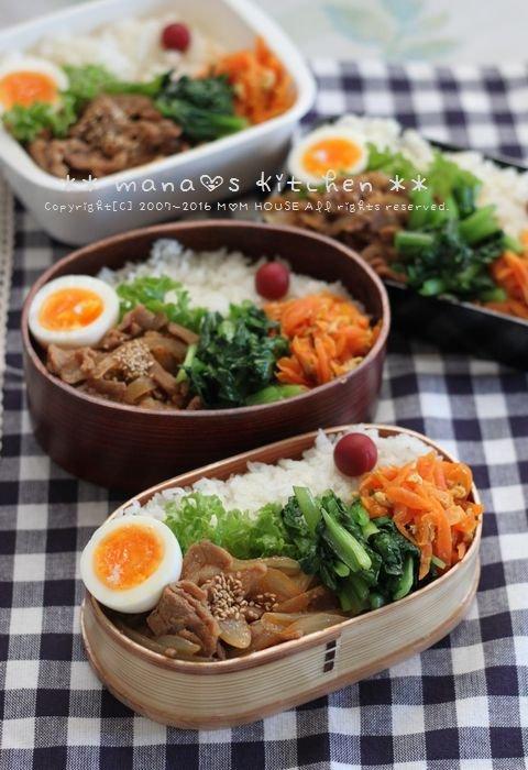 豚肉のコチュジャン炒め✿チキンのチリソース煮込み♪_c0139375_10584979.jpg