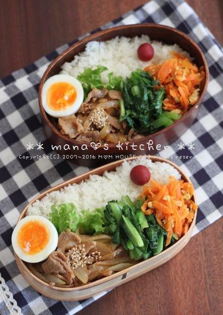 豚肉のコチュジャン炒め✿チキンのチリソース煮込み♪_c0139375_1113643.jpg