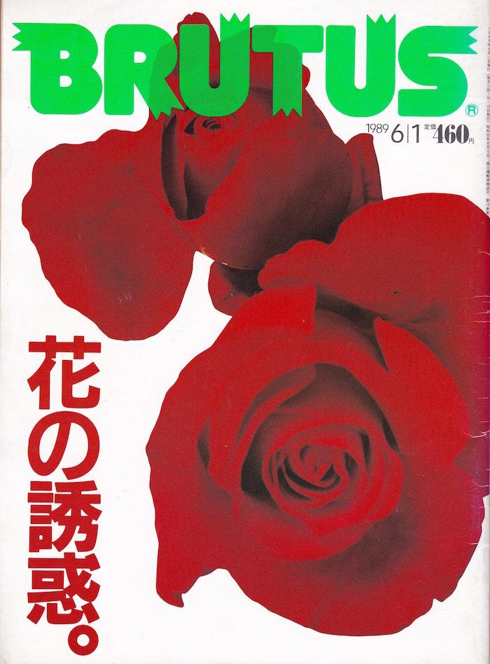 花の誘惑_d0335577_08403936.jpg