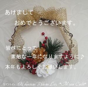 a0262183_10545542.jpg