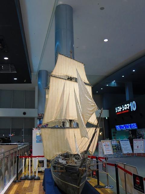 「海難1890」を観ましたか?_b0326483_11061249.jpg