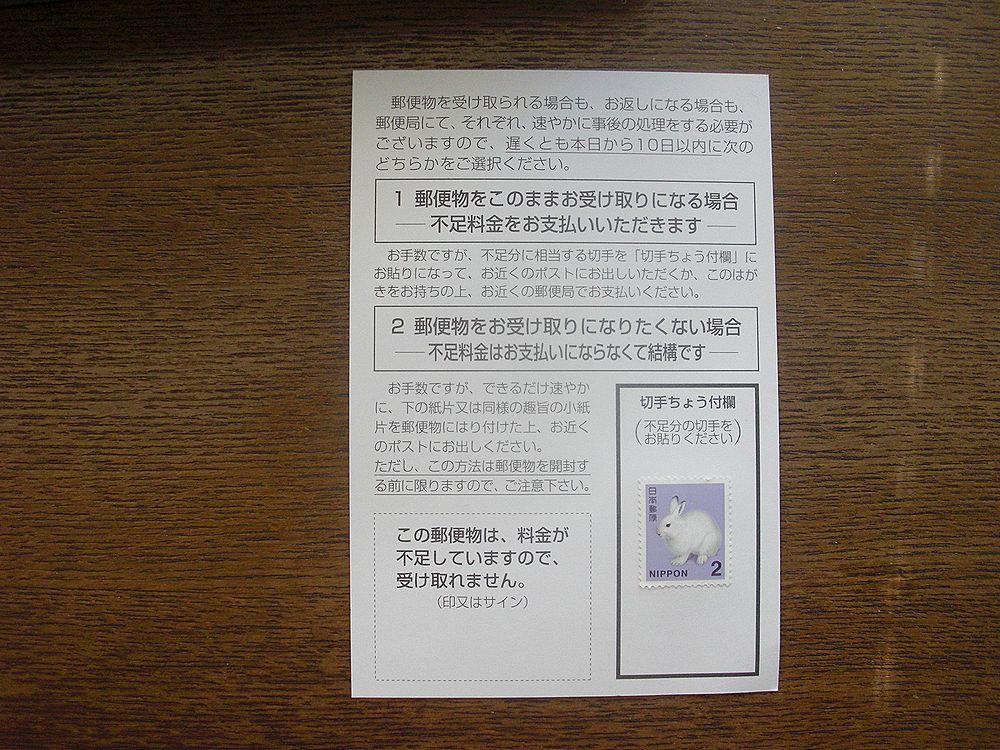 b0050301_12502463.jpg